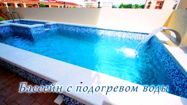 Гостевые Дома в Витязево с Бассейном на Территории(2)