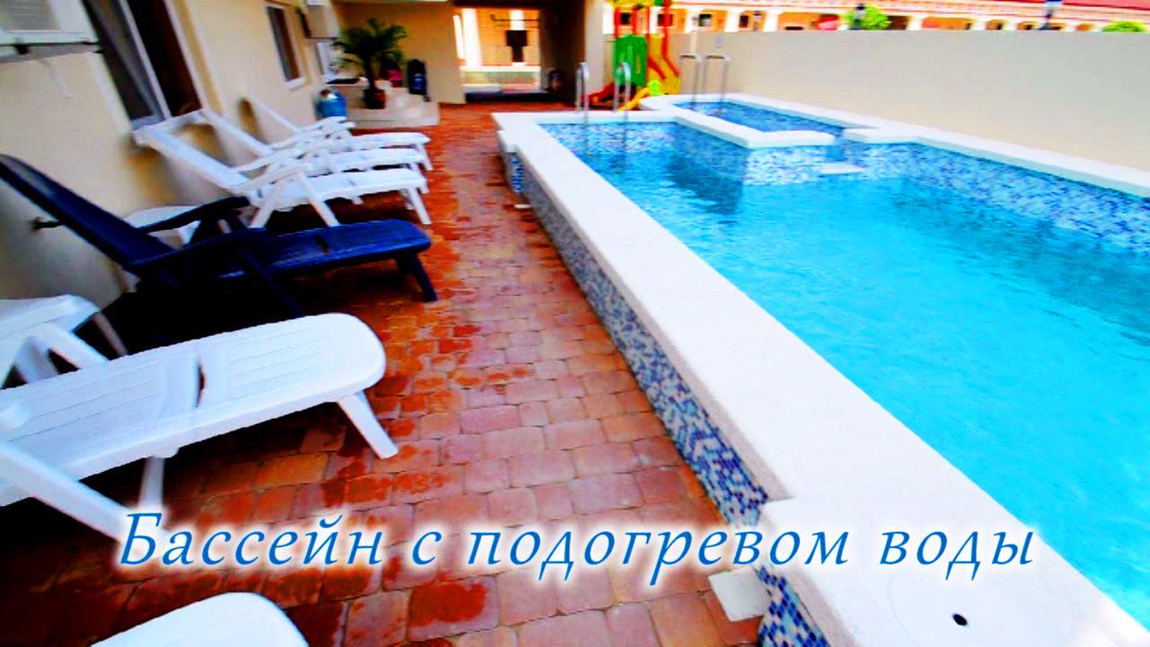 Отдых в Витязево с Бассейном – Комфортабельный Отель(2)