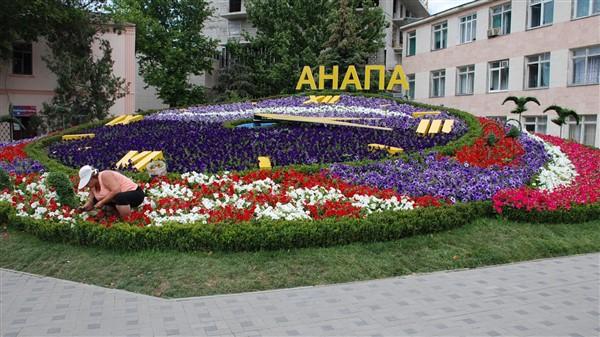 _Витязево_на_берегу_моря.jpg